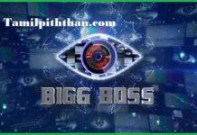 Bigboss New members