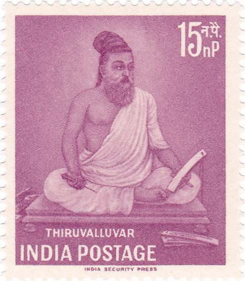 Thiruvalluvar stamp