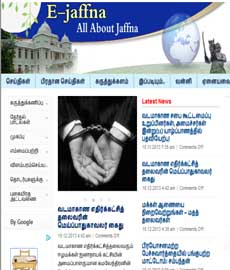 E-Jaffna News Paper