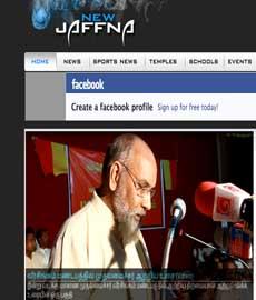 New Jaffna News Paper