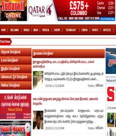 Sudar Oli News Paper