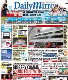 Daily Mirror Epaper