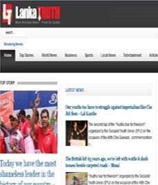 Lanka Truth  News Paper