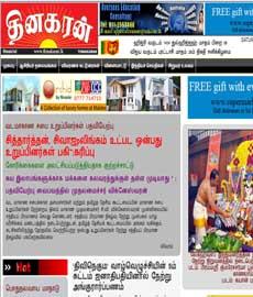 Thinakaran Epaper