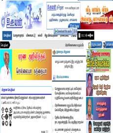 Uthayan News Paper