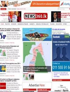 News360 News Paper