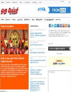 Orupaper News Paper