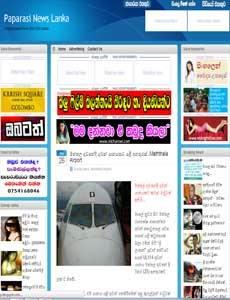 Paparasi News Lanka Paper
