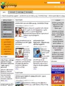 Puthinappalakai News Paper