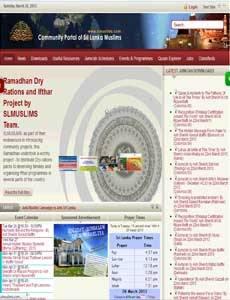 Sri Lanka Muslims News Paper