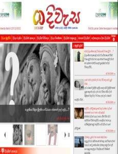 Divesa News Paper