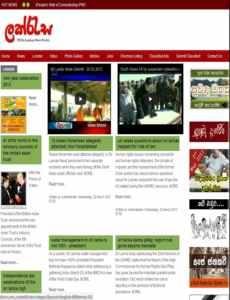 Lakresa News Paper