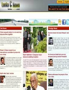 Lanka C-News