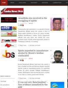 Lanka News Web News Paper