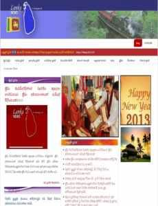 Lanka News