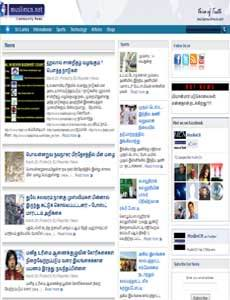 Muslim CN News Paper