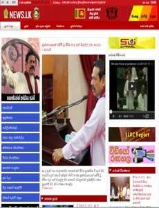 News Sinhala News Paper