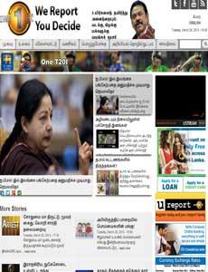 News first Tamil News Paper
