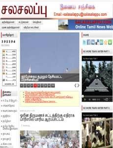 Salasalapu News Paper