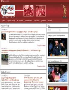 Saritham News Paper