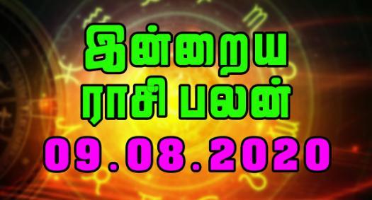 Today Rasi Palan 09-08-2020