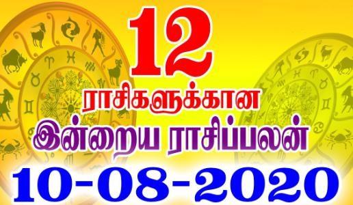 Today Rasi Palan 10-08-2020